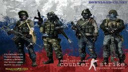 Скриншот Counter Strike: Русский спецназ