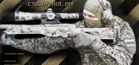 Скриншот Counter Strike 1.6 от KOT3