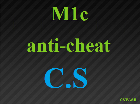 Скачать M1c anti-cheat