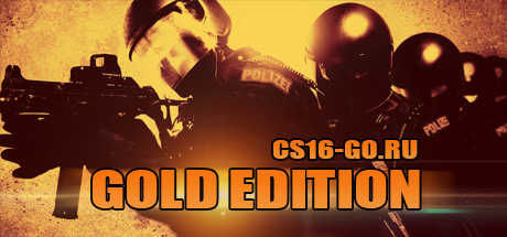 Counter-Strike 1.6: Gold Edition