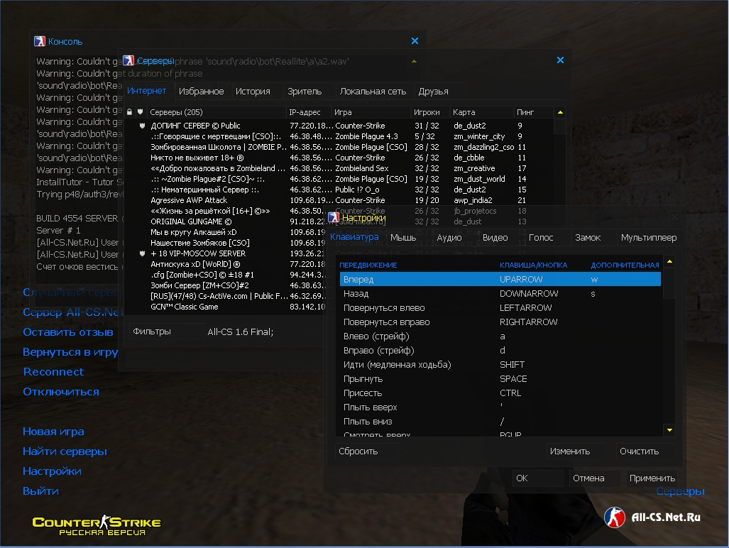 Download xtcs counter strike 1. 6 free + bots, torrent.